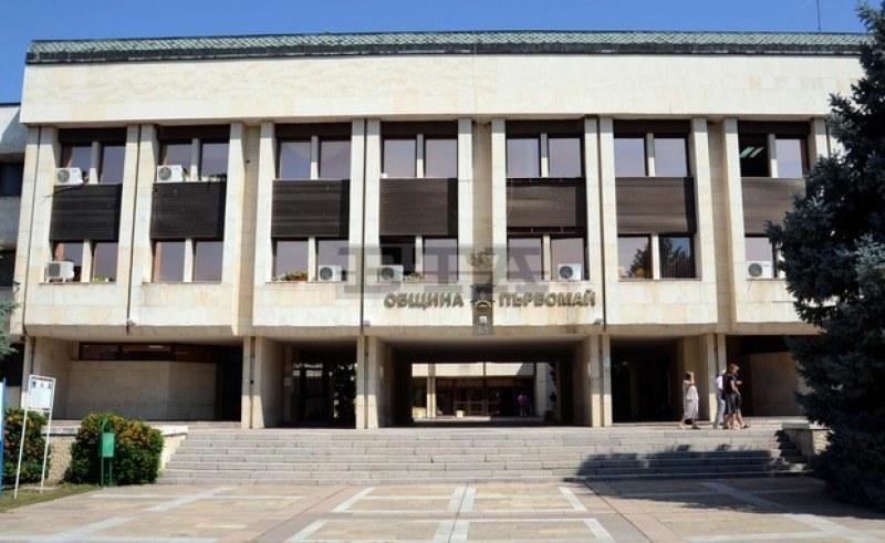 Определиха датата на първата сесия на Общинския съвет в Първомай