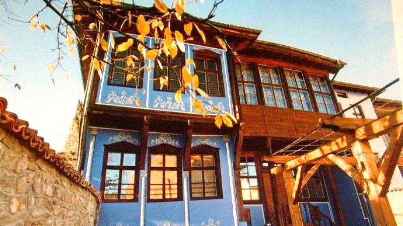 Етнографската къща в Асеновград празнува юбилей, заравят капсулата на времето