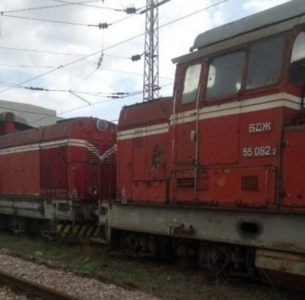 Влак удари кола по линията Пловдив - Карлово