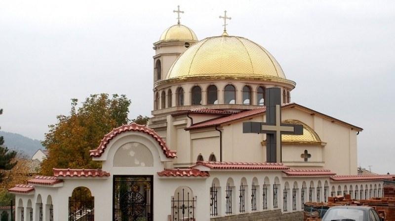 Най-новият храм на Асеновград, рожба на съновидение, празнува днес