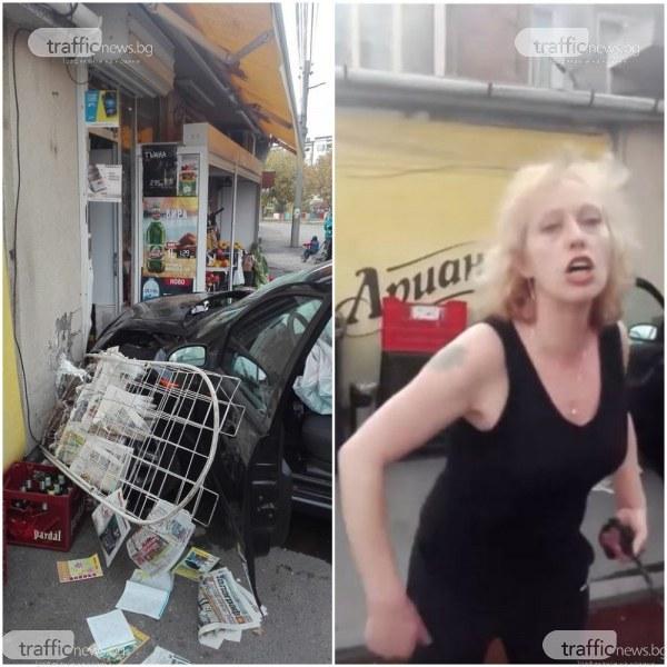 Коматевци за инцидента с пияната пловдивчанка: Тази жена е потенциален убиец! ВИДЕО