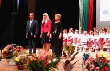 115 години празнува читалище в Хисаря, Вазов лично разрешава то да носи името му