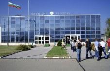 Министър Ангелкова: Предстои нова концесия на летище Пловдив