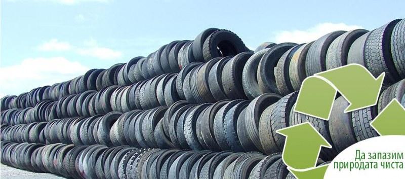 Кампания за разделно събиране на стари гуми, батерии и масла започва в Пловдив