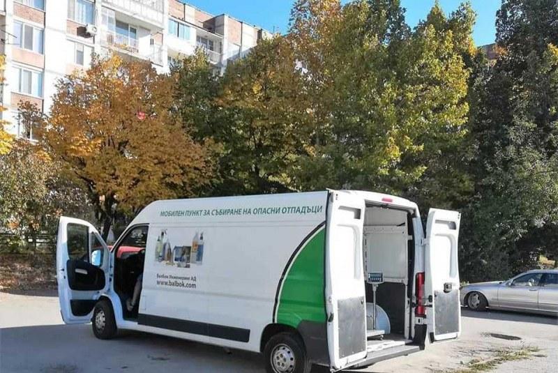 Мобилен пункт обикаля край Раковски, събира опасни отпадъци от домакинствата