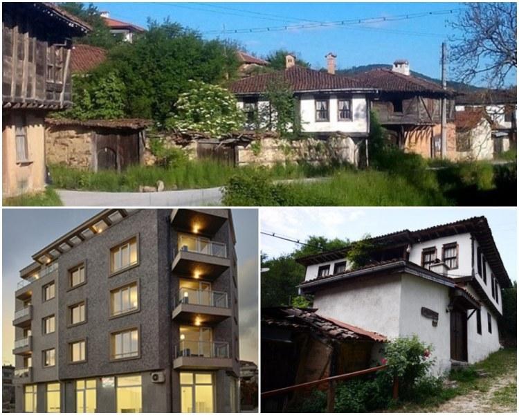 Източване на европари? Собствениците на шест къщи за гости в Пловдивско трябва да върнат 1,7 мил. лв