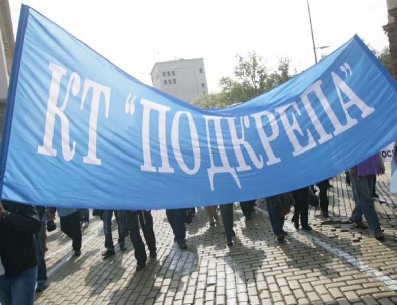 Синдикатите в готовност за организиране на масов, национален протест заради орязаните болнични