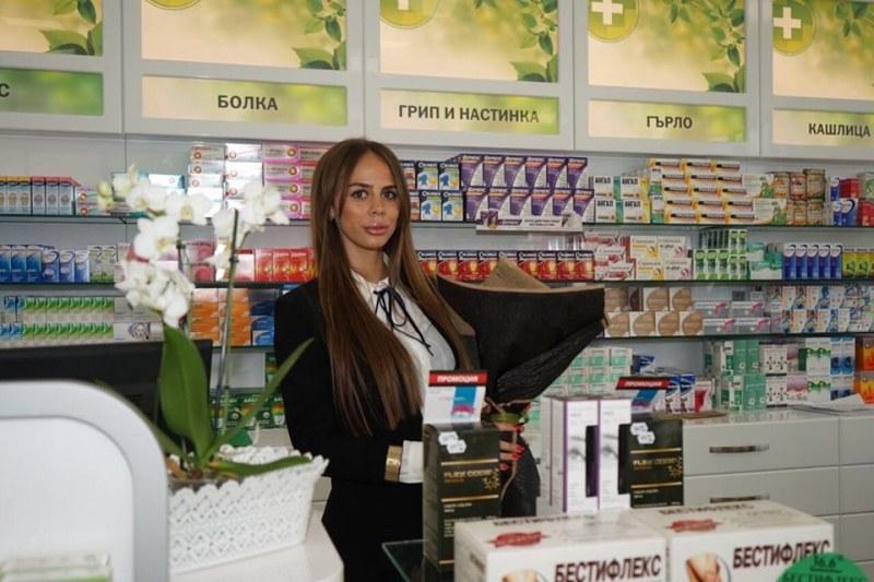 Пловдивчанка създаде първия специализиран център за алтернативна медицина в Пловдив