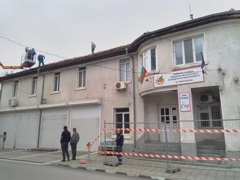 Ремонтират спешно покрива на Пожарната в Асеновград