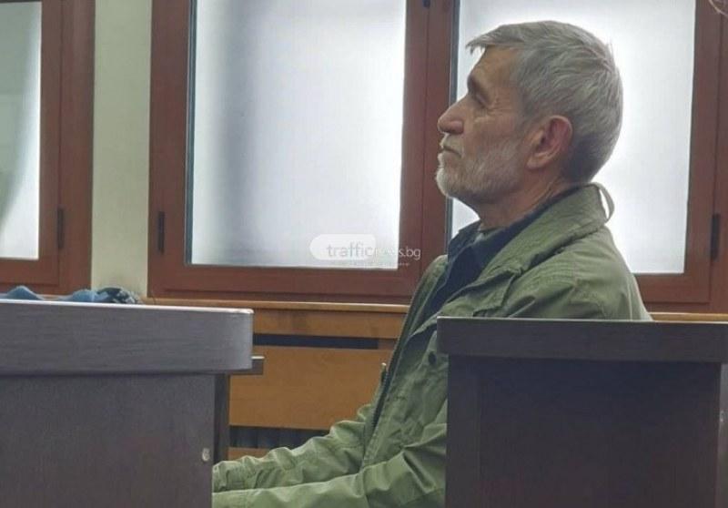 Дядо Коста, който застреля сина си край Куклен, остава на свобода с условна присъда