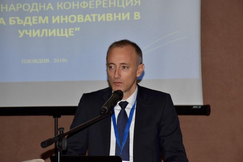 Министър Вълчев на днешната конференция: Община Пловдив е една от най-иновативните в образованието