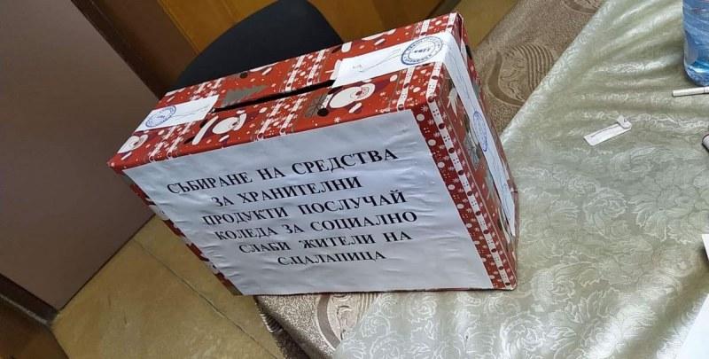 Добри сърца от Цалапица правят Коледните празници по-светли и топли за хората в нужда