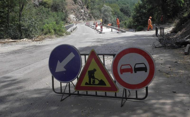 Въвеждат ограничения в движението в отсечката от област Смолян до Кричим