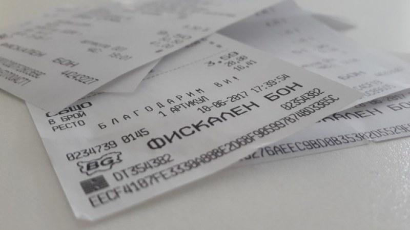 Броени дни остават до голямата награда от 50 000 лева в лотарията с касови бележки