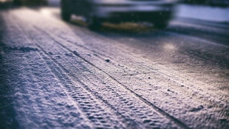 Обявиха жълт код за обилни валежи от сняг и дъжд в Пловдивско