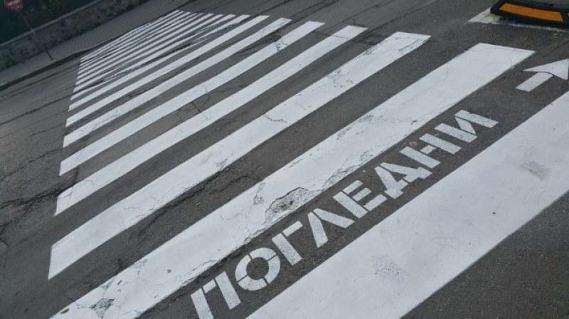 Кола блъсна дете на пешеходна пътека в Първомай