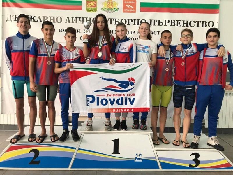 Пловдив 2019 станаха втори на Държавното по плуване в младша възраст