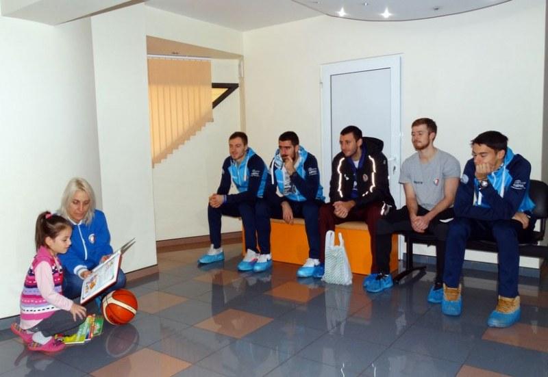 Пловдивски баскетболисти зарадваха малки пациенти в деня на доброволеца