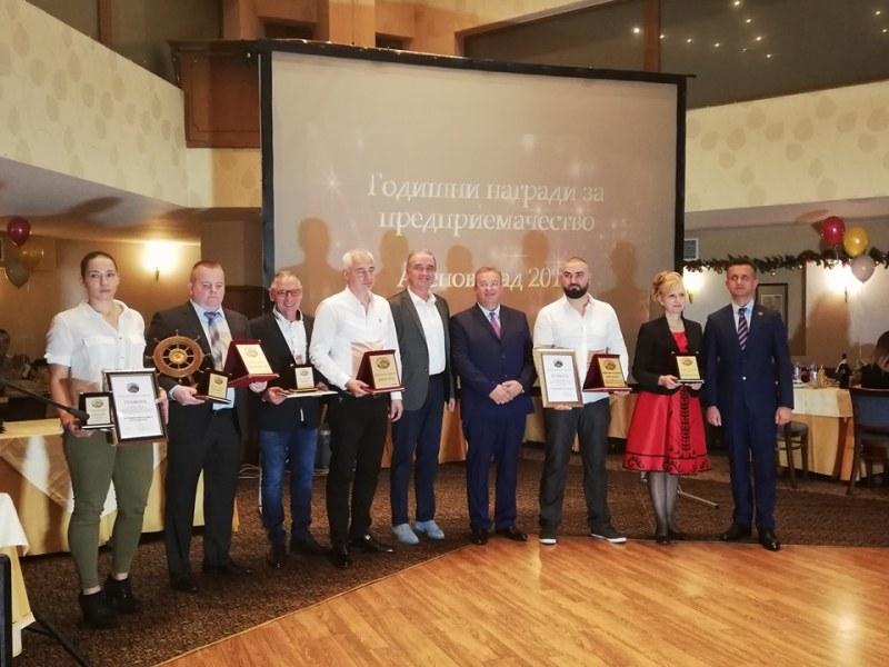 Отличиха най-добрите и щедри бизнесмени в Асеновград на благотворителен бал