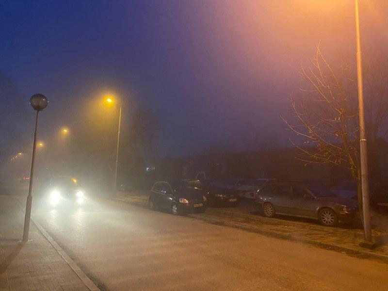 Токсична мъгла превзе Пловдив! Въздухът в момента е отровен