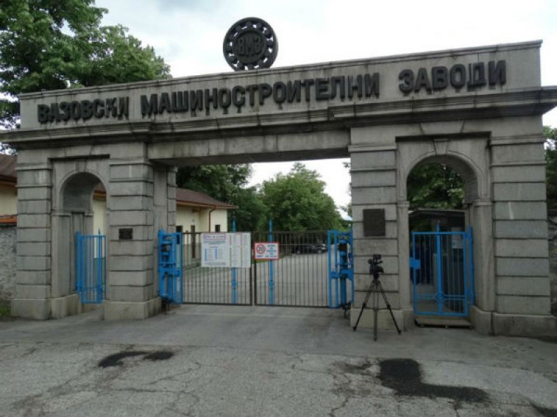 ВМЗ - Сопот продава 25 ведомствени апартаменти