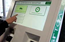 Системата на винетките BGTOLL прецака жена от Раковски
