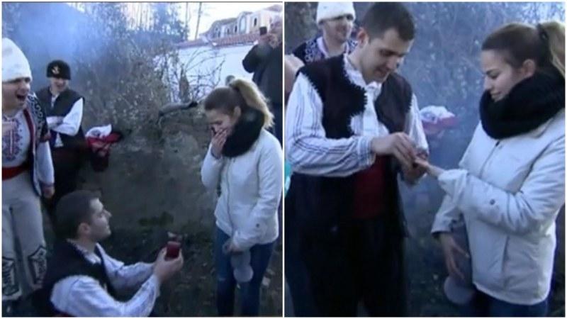 С предложение за брак завърши мъжкото хоро в Калофер