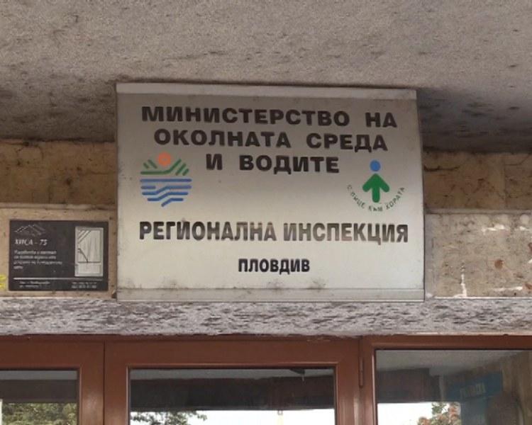 """Глоби за 40 000 лева наложи екоинспекцията през декември, най-много в Садово и """"Марица"""""""