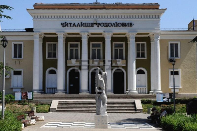 """Читалище """"Родолюбие"""" в Асеновград кани на първата театрална постановка за 2020"""
