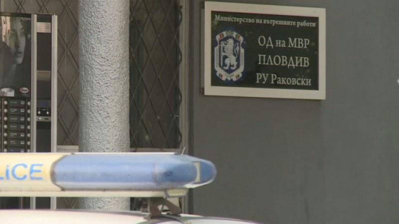 Полицейска акция в Раковски и Брезово! Съставиха актове, хванаха дрогирани и пияни зад воланите