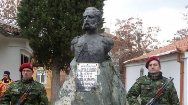 Асеновград чества 142 г. от своето Освобождение