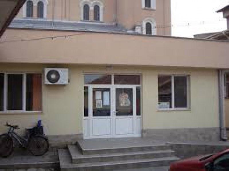 Търсят директор на Центъра за обществена подкрепа в Раковски