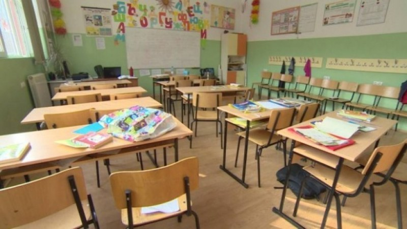 Три класа се оказаха без нито едно дете в пловдивско училище