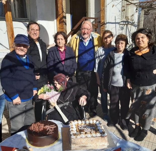 Баба Пена навърши достолепните 105 години край Съединение