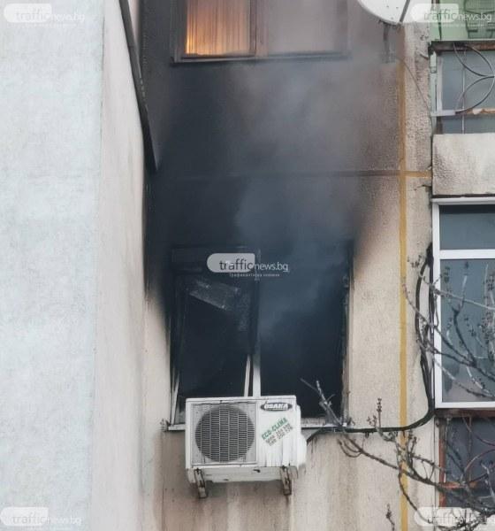 Пожар лумна в дома на възрастен човек в блок в Тракия