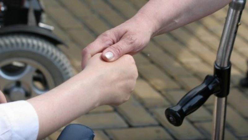 Лична помощ на хора с увреждания предоставят в Първомайско, кампанията продължава