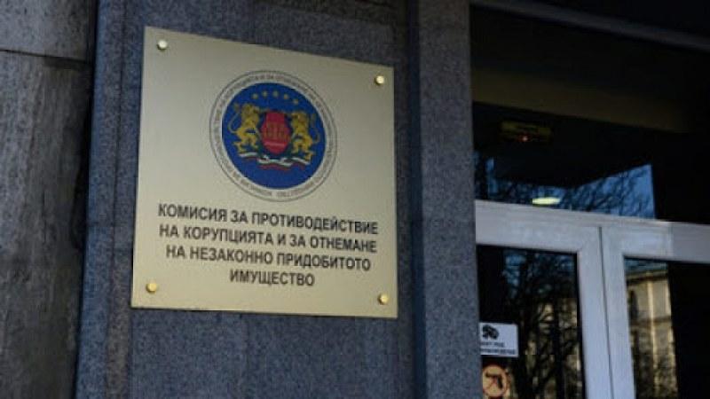 Комисията за корупция се зае с общински съветници от Асеновград заради конфликт на интереси