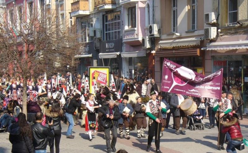 Дионисиево шествие, гайди и кукери завладяват Пловдив, започва Винарията
