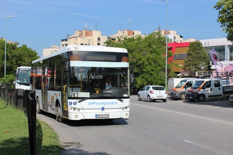 Променят движението по натоварена улица в Тракия заради асфалтиране