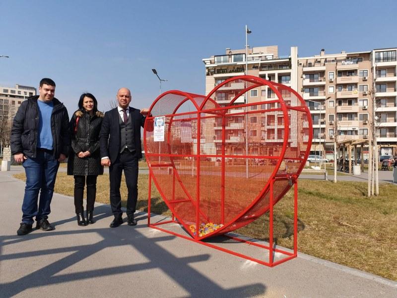 Благотворително сърце от днес събира капачки в новия парк в Тракия