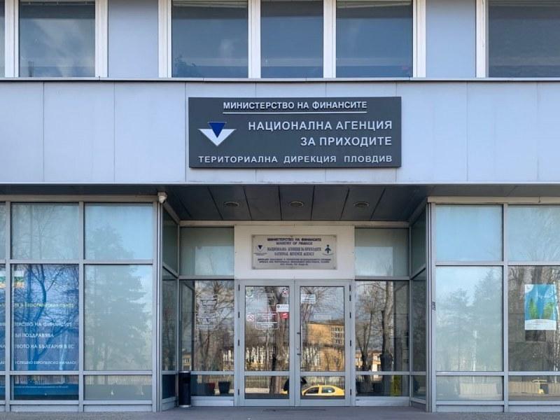Болен син и скъпоструващо лечение принудили данъчната в Пловдив да пристъпи закона