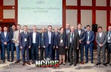 Преизбраха кмета на Карлово в управителния съвет на сдружението на общините
