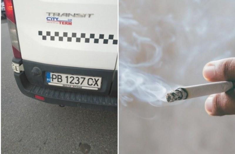 След забележка за пушене: Шофьор на маршрутка обижда пътник, опита се да го свали