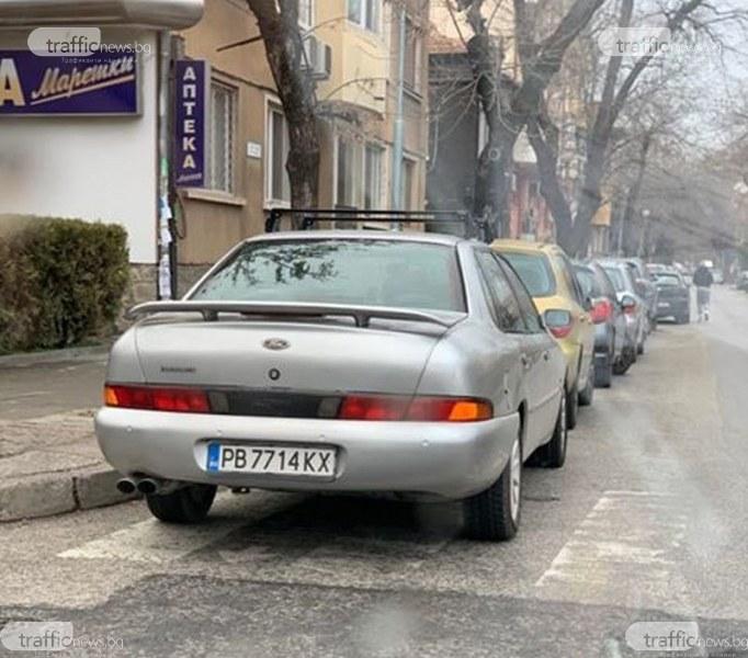 Пловдивски почин: Когато пешеходната пътека стане паркомясто