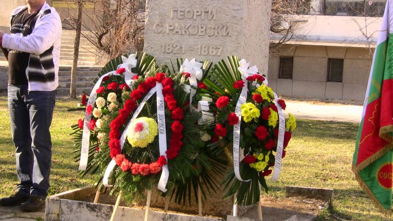 3 март в Раковски! Празникът ще бъде и патриотичен, и благотворителен