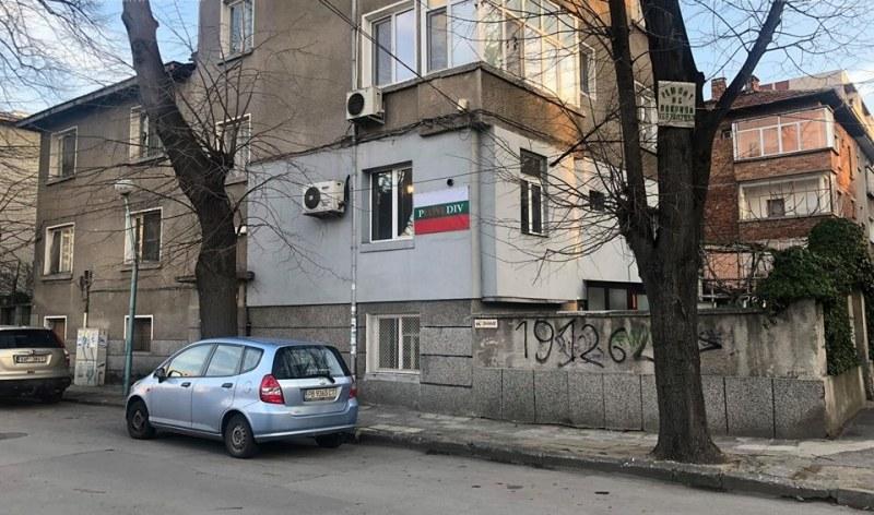 Трибагреник с позитивно послание изненада приятно хората в Смирненски