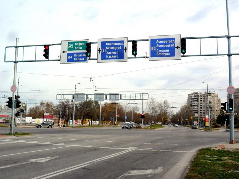 Още едно кръстовище с нова организация в Пловдив, по-лесно се завива надясно