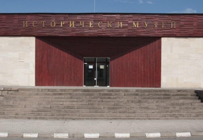 Музеят в Перущица пуска безплатни виртуални билети