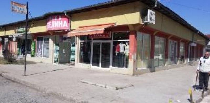 Затвориха пазарите в Столипиново