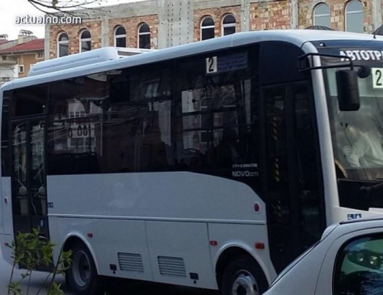 Нови разписания въвеждат за автобусите в Асеновградско